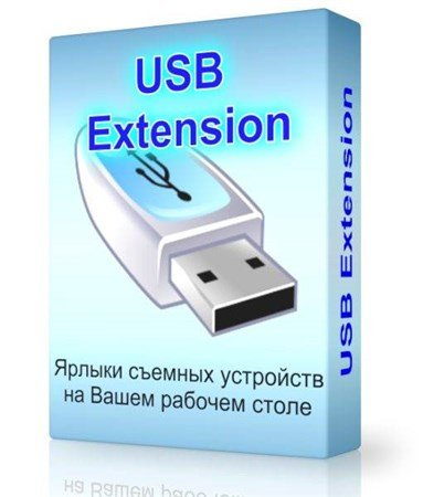 USB Extension 1.0