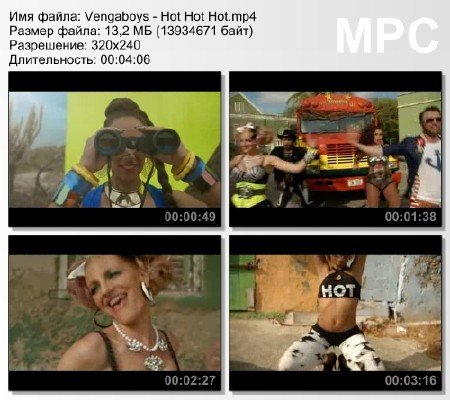 Vengaboys - Hot Hot Hot.mp4