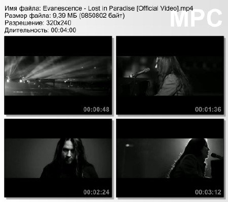 Evanescence - Lost in Paradise [Official Video].mp4
