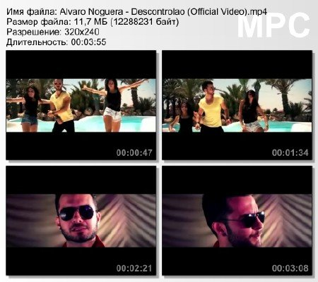 Alvaro Noguera - Descontrolao (Official Video) mp4