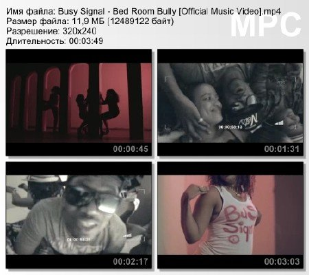 Busy Signal - Bed Room Bully [Official Music Video] mp4