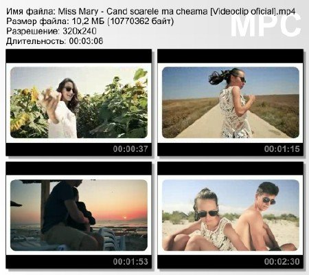 Miss Mary - Cand soarele ma cheama [Videoclip oficial] mp4