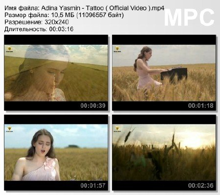 Adina Yasmin - Tattoo ( Official Video ) mp4